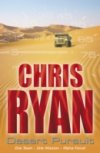 Desert Pursuit(Alpha Force Bk 3) by Chris Ryan